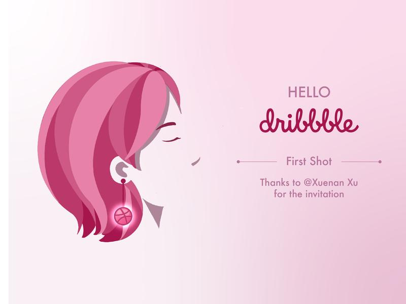 Hello Dribbble - My First Shot design illustration dribbble ball dribbble self portrait first shot