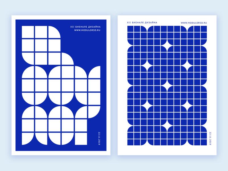Modulor design biennale poster advertising pattern typography logo branding illustration design