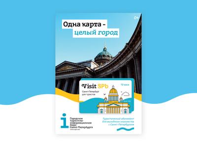 Visit SPb - St. Petersburg for tourists
