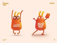 Ledu Characters