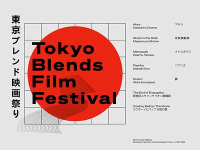 Tokyo Festival 2020 animation 2d typeface logo typography illustrator minimal artwork art vector illustration ui design