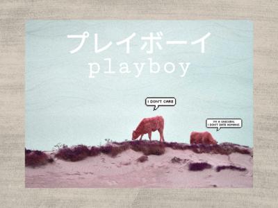 PlayBoy-Japanese