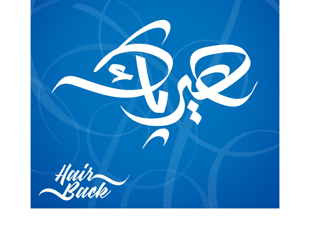 Hair Back Logo Ar branding calligraphy logo