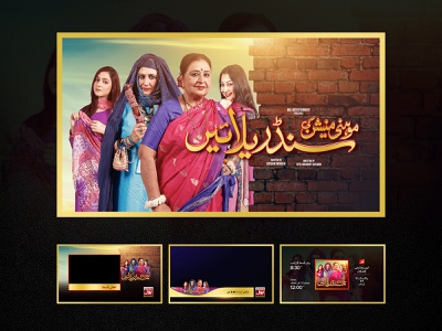 Drama Title & Branding (BOL Entertainment) graphics design broadcast design broadcast