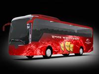 Seven Horse Cement - City Bus Branding