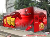 Seven Horse Cement - Police Box Branding