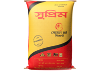 Seven Horse Cement | Supreme Bag