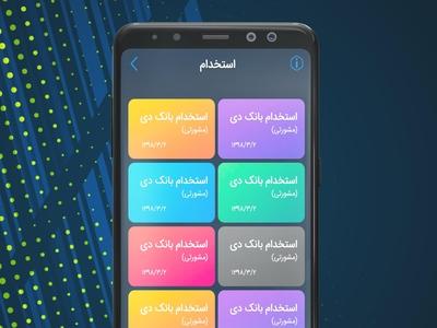 Afsar UI application