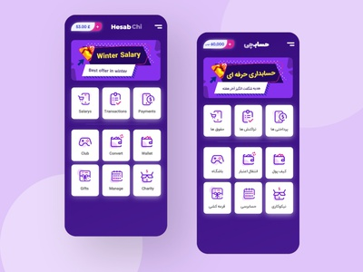 Payment app UI wallet club money bank gift iran charity transaction salary xd ux ui app payment