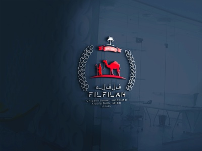 resturantfilfilah brand logo future logo modern logo illustration business logo design branding