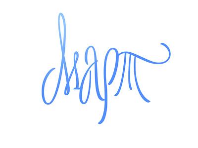 March in Cyrillic customtype brush script logotype wordmark graphic design design calligraphy logo type letters typography cyrillic lettering