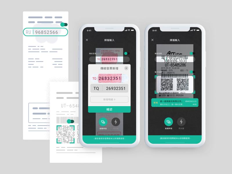 Invoice App - Scan interior chinese design scan uidesign uiux ui app invoice