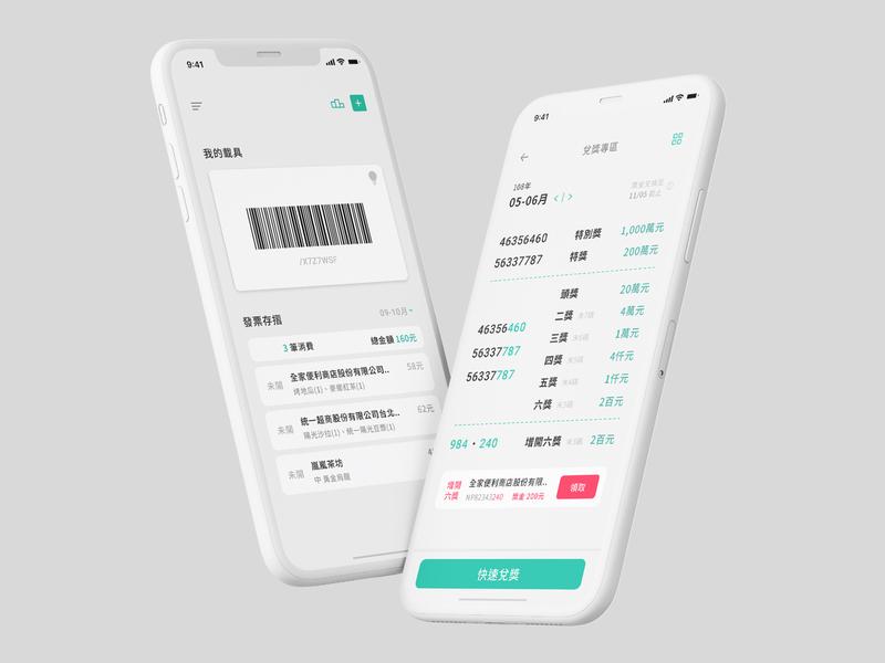 Invoice App interface mobile app mobile ux ui invoice e-invoice