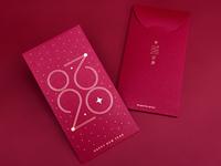 Red Packet 2020   鼠年红包 - 幸福安康