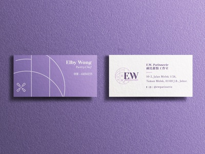 E.W. Patisserie - Business Card