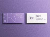 E.W. Patisserie - Business Card