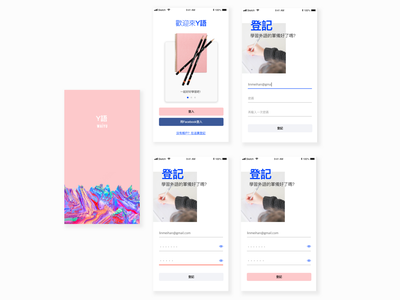 Daily UI #001 | Language app sign up logo design sign up screen illustration ui design daily ui challange daily ui 001 daily ui button states pattern 3d interface ui ux design ui ux app design language app card design button facebook sign up sign on sign up