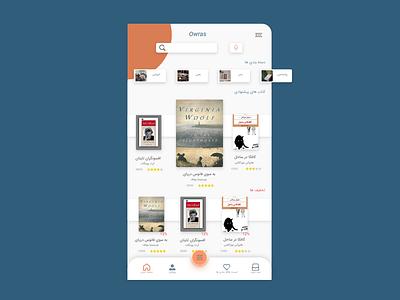 e_book app whitespace minimal book app web vector lettering branding design app ux icon ui adobe xd graphic design ux designer ui app ui  ux