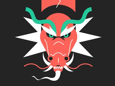 VUO Brand - Dragon orange dragon japan colors vector design illustration drawing