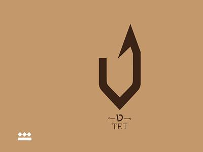My typo YOD in #hebrew illustration flat logo hebrew typography design