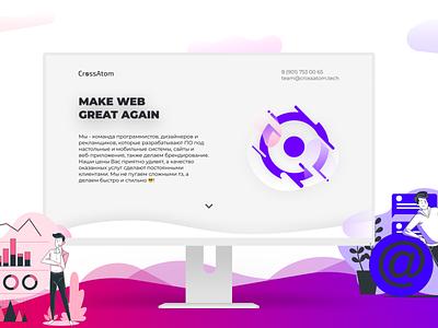 CrossAtom website web minimal flat