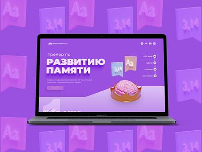 Stanichnikov.ru redesign typography illustration design 3d minimal flat website web