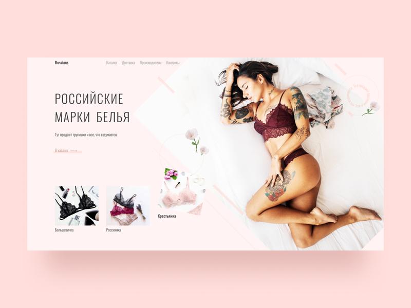 012 website ux ui web dailyui design
