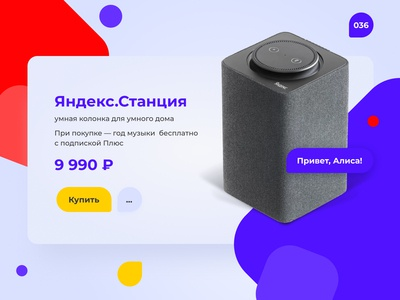 Yandex designs, themes, templates and downloadable graphic elements