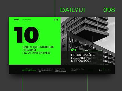 98 architecture ui web concept design dailyui