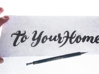 To your home sketch 4