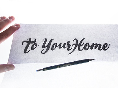 To your home sketch 3