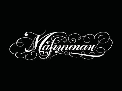 Marzipan logo logotype type fuentoovehuna lettering