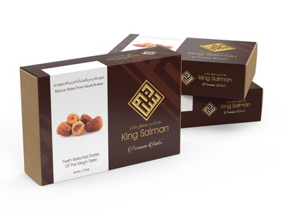 Dates Box Packaging