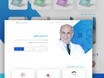 index portfolio website portfolio portfolio site doctor website webdesign ux website design flat web ui