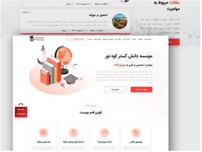 pentama redesign website abroadagency abroad web ux ui design website design migration website migration website webdesign