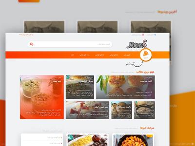 Cooking division minimal web ux design ui flat cooking website design webdesign website
