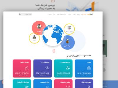 Abroad Website minimal website design ux web agency website abroad webdesign abroadagency flat ui