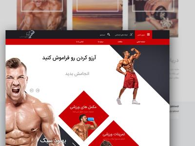 body building website workout sports design sport flat index page design ui iran iranian bodybuilder body building bodybuilding website webdesign ux website design web