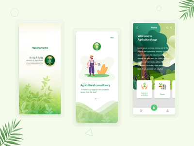Agriculture app ui design agriculture app ui agriculture @daily-ui @dailyui uxui onboarding screens ui ux app design app