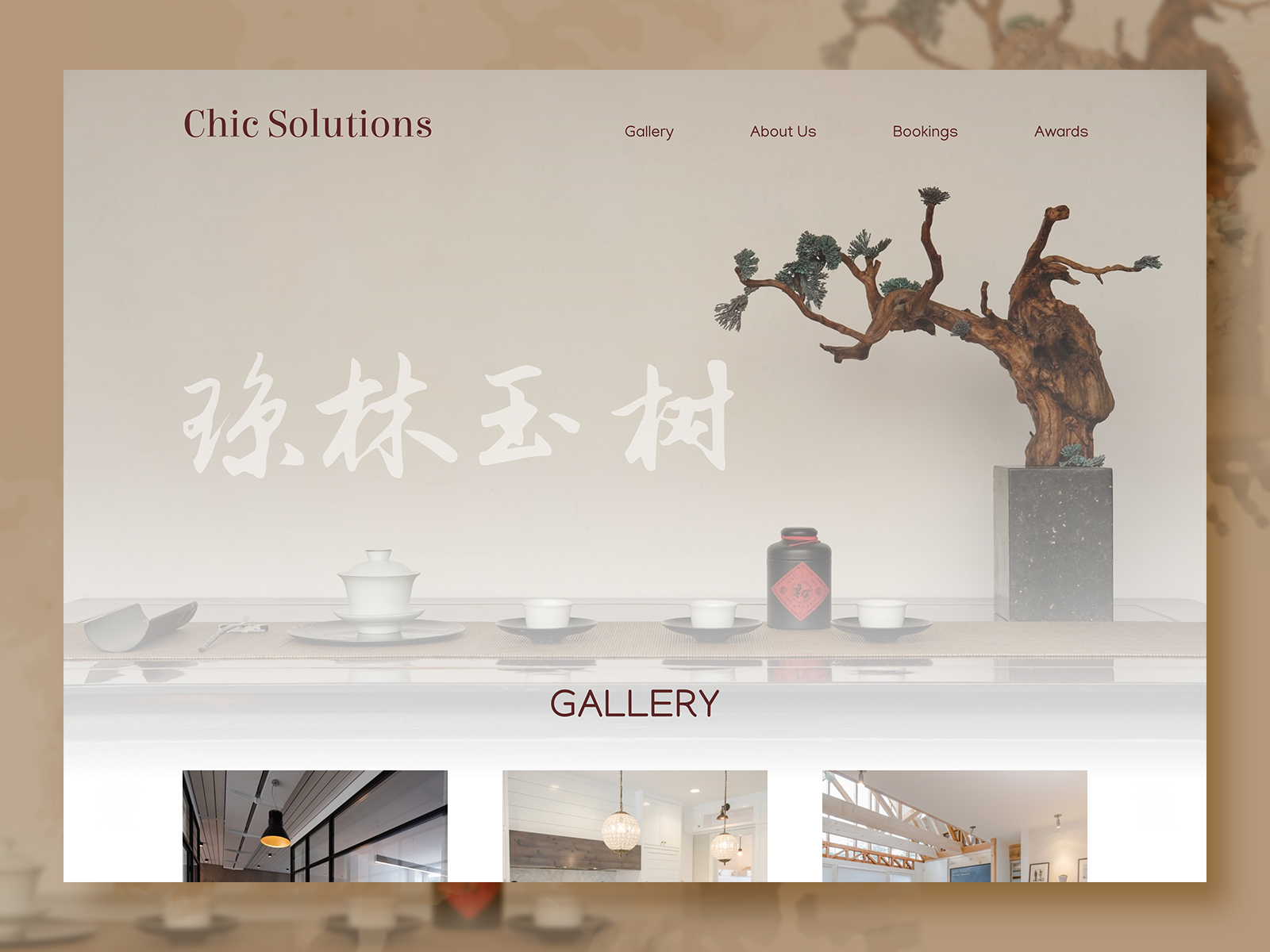 Interior Design Website Design By Esther Tan On Dribbble