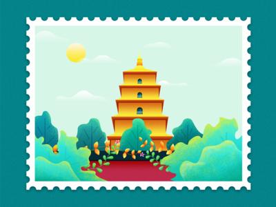 Xi'an Dayan Pagoda