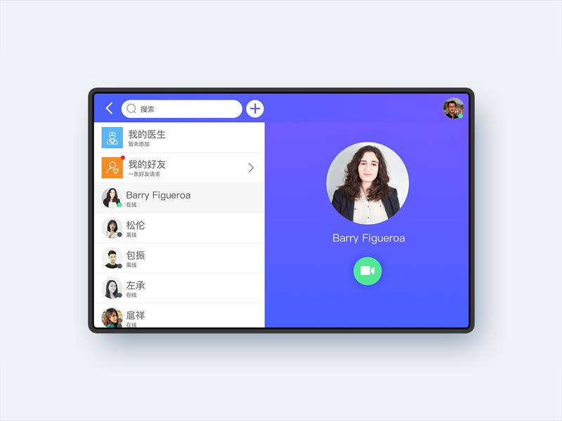 Robot video call UI ui design