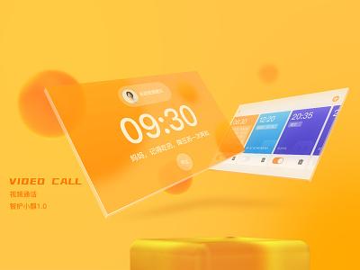 Interactive reminder UI animation ux app design ui