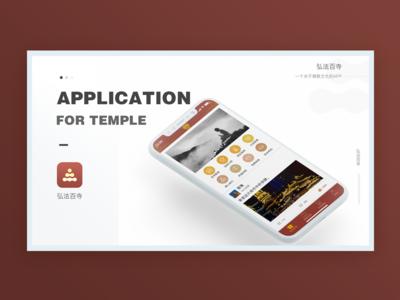Temple App