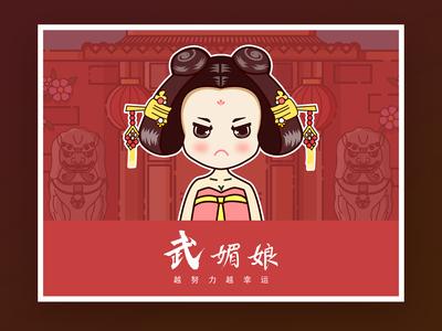 Chinese style illustration