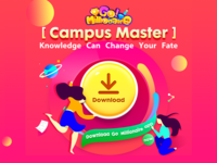 You are the master of campus