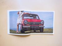 Honda Brand Book - Interior Page