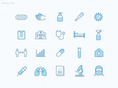 Daily UI Challenge #055 -  Icon Set dailyui medical icon ui