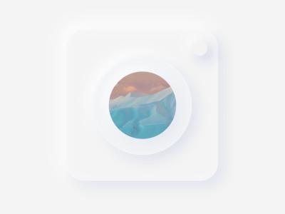 Soft UI element