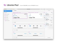 Libraries Plus! by Sketch